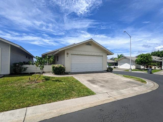 75-234 Nani Kailua Dr, Kailua-Kona, HI 96740 (MLS #654520) :: Iokua Real Estate, Inc.