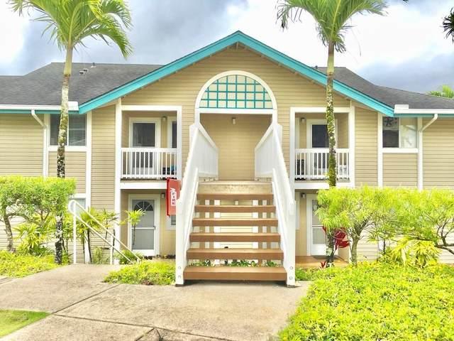 1970 Hanalima St, Lihue, HI 96766 (MLS #654799) :: Hawai'i Life