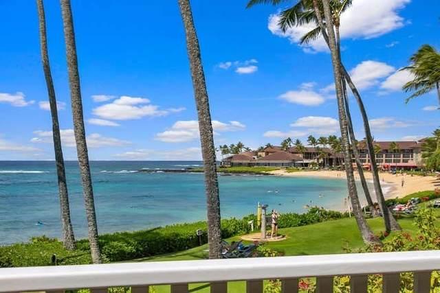 2253 Poipu Rd, Koloa, HI 96756 (MLS #654890) :: Kauai Exclusive Realty