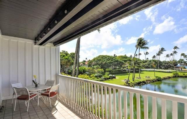2253 Poipu Rd, Koloa, HI 96756 (MLS #655123) :: Kauai Exclusive Realty