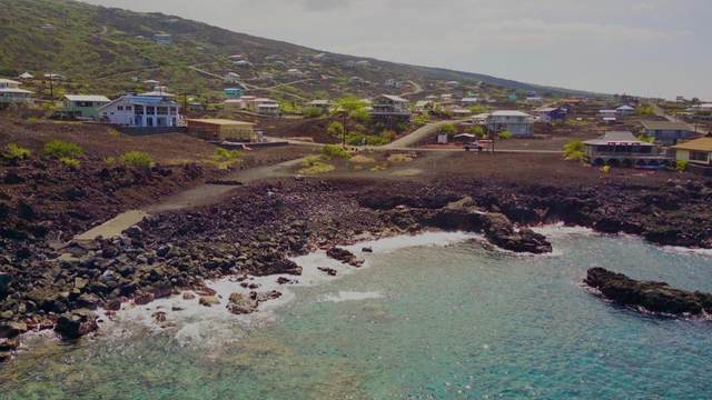 Ehiku Avenue, Captain Cook, HI 96704 (MLS #655399) :: LUVA Real Estate