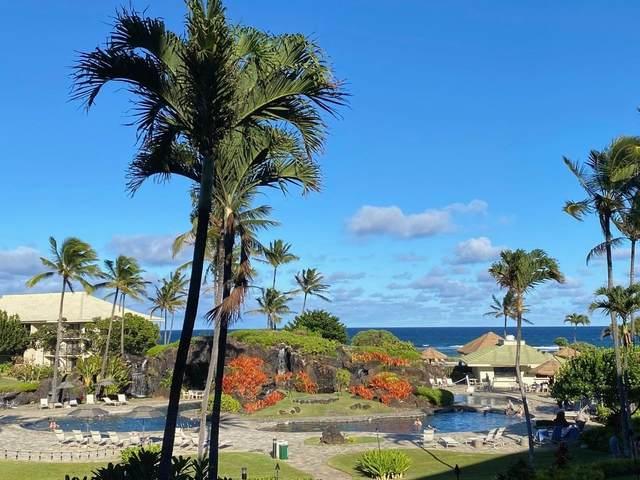 4331 Kauai Beach Dr, Lihue, HI 96766 (MLS #655477) :: Corcoran Pacific Properties