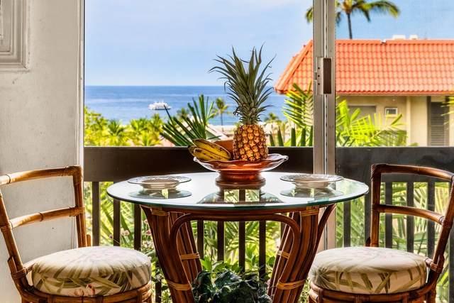 75-5873 Walua Rd, Kailua-Kona, HI 96740 (MLS #655495) :: Aloha Kona Realty, Inc.