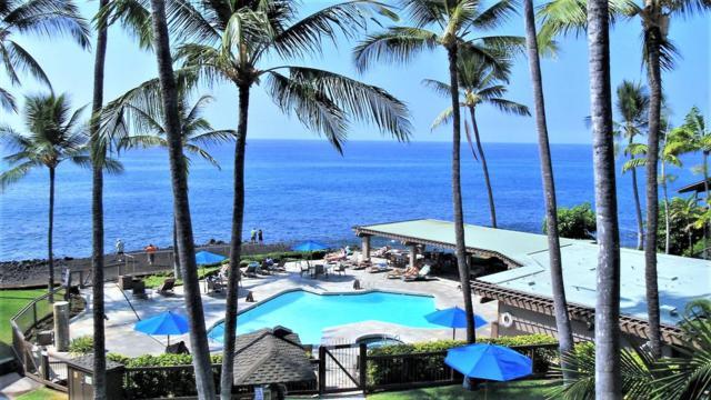 78-261 Manukai St, Kailua-Kona, HI 96740 (MLS #614687) :: Elite Pacific Properties