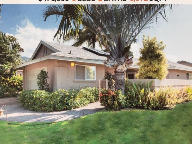 77-152 Koakoa St, Kailua-Kona, HI 96740 (MLS #617225) :: Aloha Kona Realty, Inc.