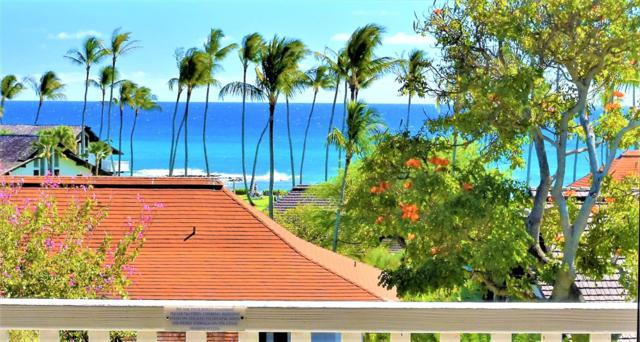 2253 Poipu Rd, Koloa, HI 96756 (MLS #625478) :: Elite Pacific Properties