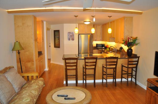 75-5865 Walua Rd, Kailua-Kona, HI 96740 (MLS #625560) :: Elite Pacific Properties