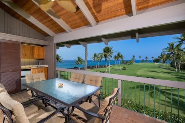78-261 Manukai St, Kailua-Kona, HI 96740 (MLS #628770) :: Elite Pacific Properties