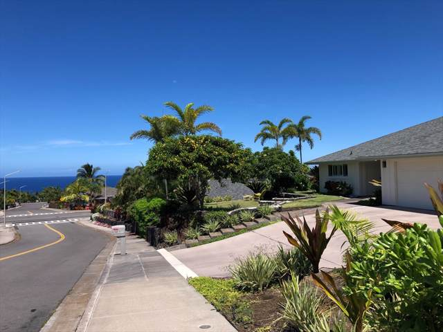 77-225 Hookaana St, Kailua-Kona, HI 96740 (MLS #629928) :: Elite Pacific Properties