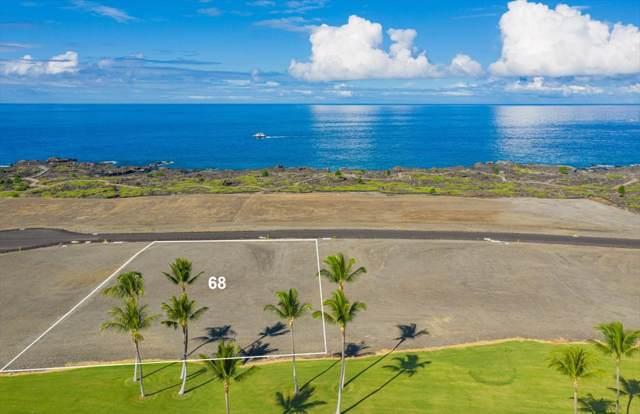 Hawai'i Loa Drive, Kealakekua, HI 96750 (MLS #632884) :: Elite Pacific Properties