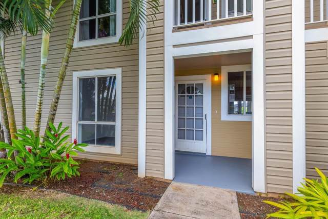 2090 Hanalima St, Lihue, HI 96766 (MLS #632981) :: Song Real Estate Team | LUVA Real Estate