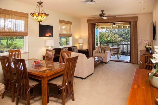 69-1033 Nawahine Pl, Waikoloa, HI 96738 (MLS #633868) :: Song Team | LUVA Real Estate