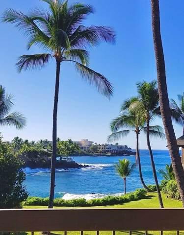 78-261 Manukai St, Kailua-Kona, HI 96740 (MLS #634811) :: Elite Pacific Properties