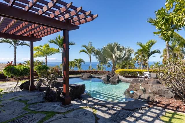 78-6811 Keaupuni Pl, Kailua-Kona, HI 96740 (MLS #635744) :: Aloha Kona Realty, Inc.