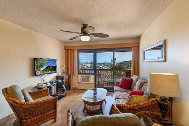 3411 Wilcox Rd, Lihue, HI 96766 (MLS #636633) :: Corcoran Pacific Properties