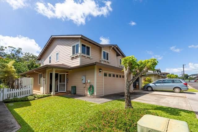 2100-B Manawalea St, Lihue, HI 96766 (MLS #637134) :: Elite Pacific Properties