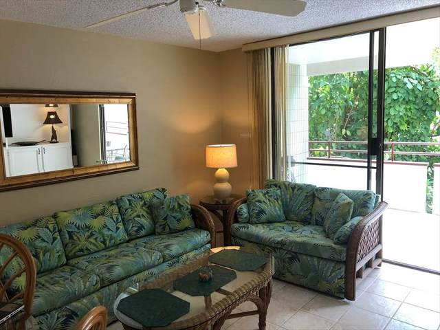 77-6469 Alii Dr, Kailua-Kona, HI 96740 (MLS #637237) :: Team Lally