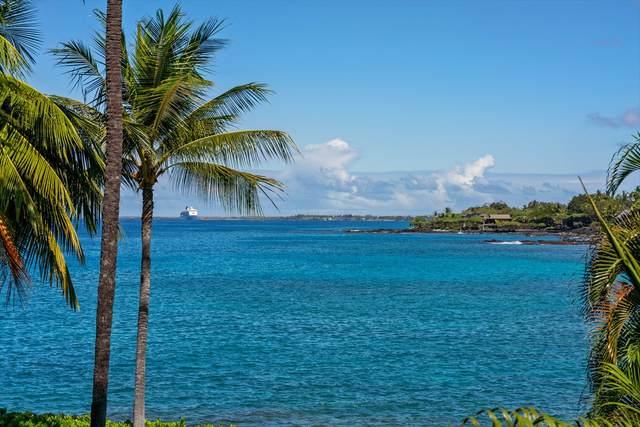 77-6516 Alii Dr, Kailua-Kona, HI 96740 (MLS #637426) :: Elite Pacific Properties