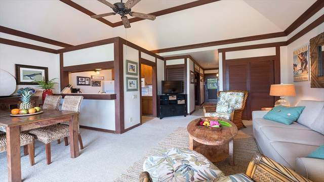 2253 Poipu Rd, Koloa, HI 96756 (MLS #637555) :: Kauai Exclusive Realty