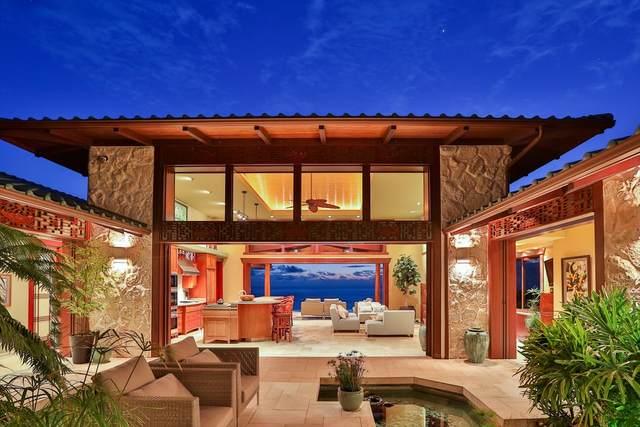 78-6854 Kuhinanui St, Kailua-Kona, HI 96740 (MLS #638654) :: Elite Pacific Properties