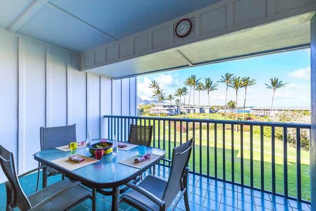 1565 Pee Rd, Koloa, HI 96756 (MLS #638781) :: Kauai Exclusive Realty