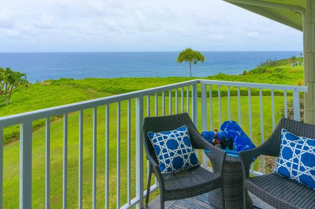 3780 Edward Rd, Princeville, HI 96722 (MLS #639275) :: Elite Pacific Properties