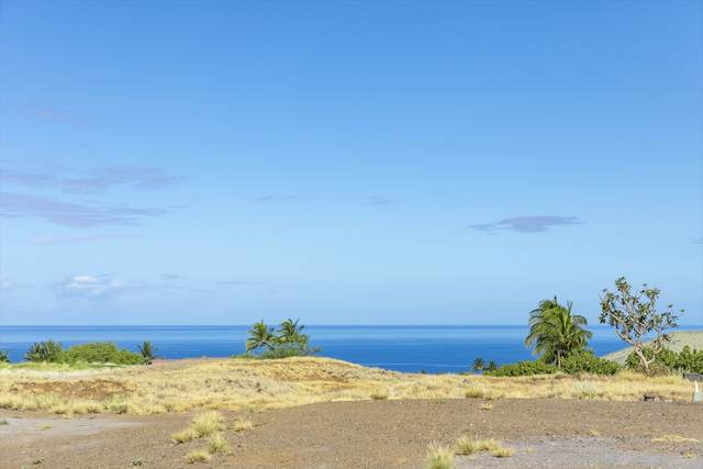 62-3722 Amaui Dr, Kamuela, HI 96743 (MLS #639901) :: Elite Pacific Properties