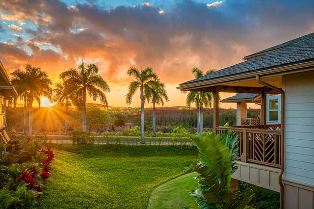 2611 Kiahuna Plantation Dr, Koloa, HI 96756 (MLS #640872) :: Kauai Exclusive Realty