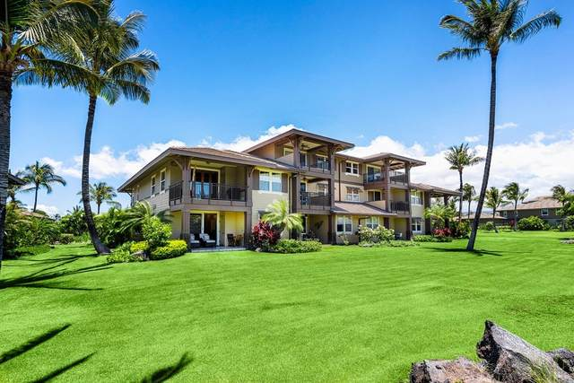 69-1033 Nawahine Pl, Waikoloa, HI 96743 (MLS #641278) :: Corcoran Pacific Properties