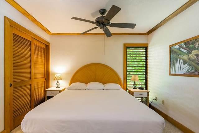 2253 Poipu Rd, Koloa, HI 96756 (MLS #641998) :: Corcoran Pacific Properties
