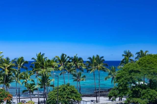 78-6721 Alii Dr, Kailua-Kona, HI 96740 (MLS #642208) :: Aloha Kona Realty, Inc.