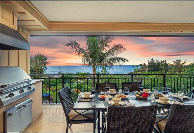 2641 Poipu Rd, Koloa, HI 96756 (MLS #645265) :: Kauai Exclusive Realty