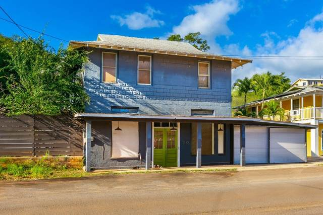 3559 Hanapepe Rd, Hanapepe, HI 96716 (MLS #645348) :: LUVA Real Estate