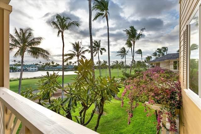 69-200 Pohakulana Pl, Waikoloa, HI 96738 (MLS #647120) :: LUVA Real Estate