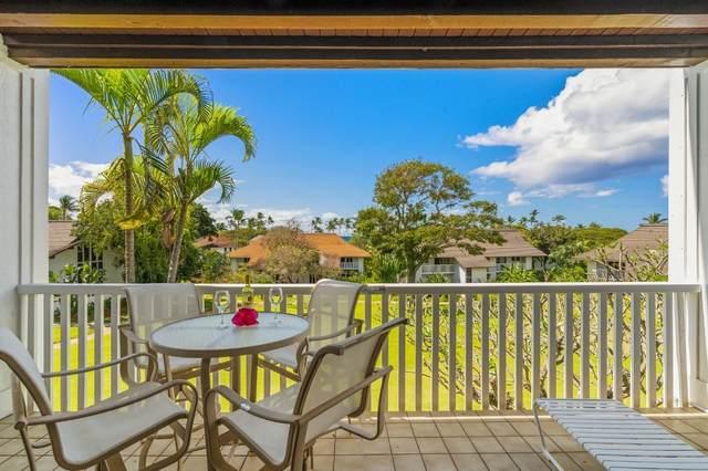 2253 Poipu Rd, Koloa, HI 96756 (MLS #648936) :: Hawai'i Life