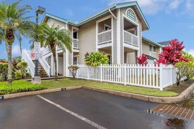 1970 Hanalima St, Lihue, HI 96766 (MLS #649509) :: Kauai Exclusive Realty