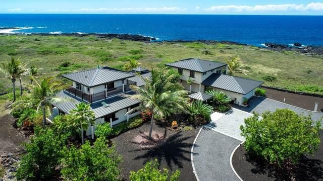 95-4667 Hawaii Belt Rd, Naalehu, HI 96772 (MLS #649683) :: Corcoran Pacific Properties