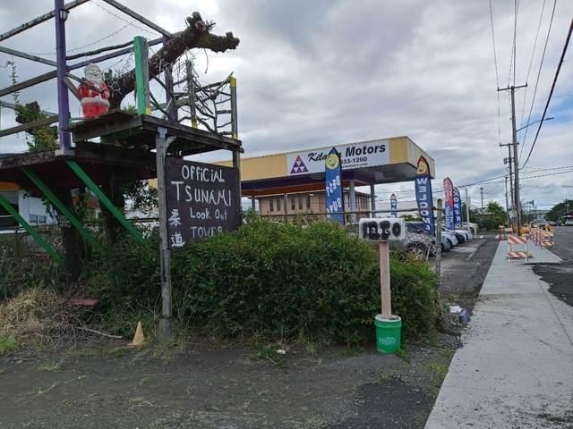1280 Kilauea Ave, Hilo, HI 96720 (MLS #650619) :: Corcoran Pacific Properties