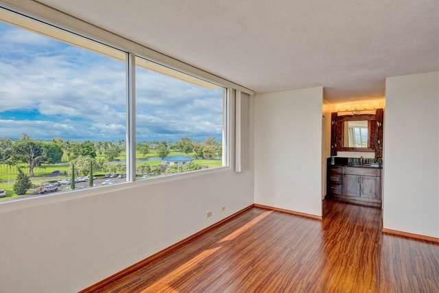 101 Aupuni St, Hilo, HI 96720 (MLS #652387) :: Aloha Kona Realty, Inc.
