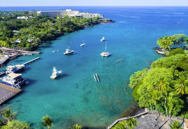 78-7085 Heeia Wy, Kailua-Kona, HI 96740 (MLS #631016) :: Elite Pacific Properties