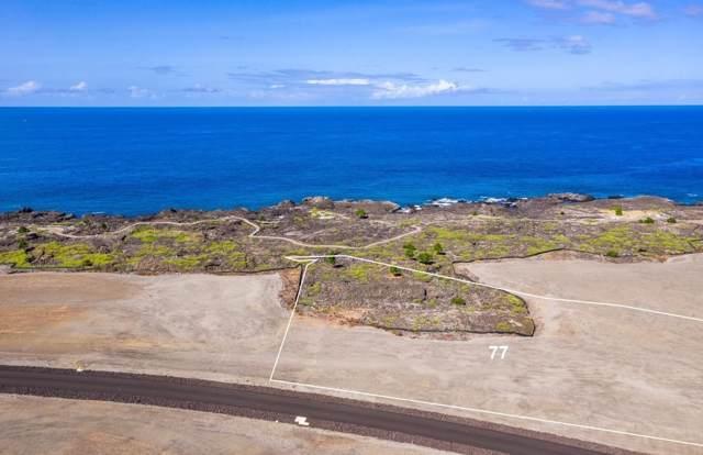 Hawai'i Loa Drive, Kealakekua, HI 96750 (MLS #632885) :: Elite Pacific Properties