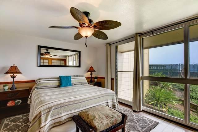1661 Pee Rd, Koloa, HI 96756 (MLS #636808) :: Elite Pacific Properties