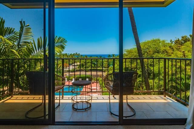 78-6715 Alii Dr, Kailua-Kona, HI 96740 (MLS #640929) :: Iokua Real Estate, Inc.