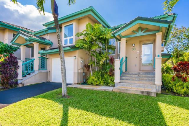 4141 Queen Emmas Dr, Princeville, HI 96722 (MLS #618564) :: Elite Pacific Properties