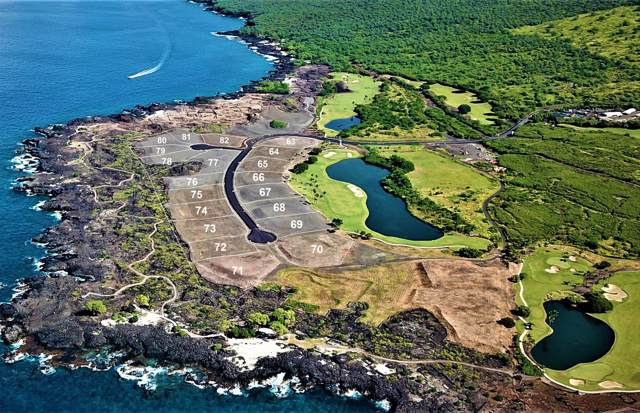 Hawai'i Loa Drive, Kealakekua, HI 96750 (MLS #624738) :: Steven Moody