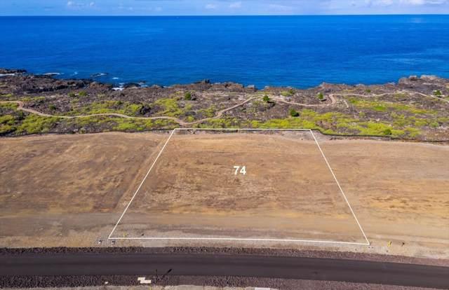 Hawai'i Loa Drive, Kealakekua, HI 96750 (MLS #624899) :: Elite Pacific Properties
