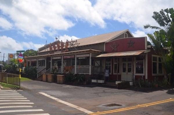 9852 Kaumualii Hwy, Waimea, HI 96796 (MLS #605179) :: Elite Pacific Properties