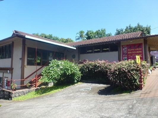 81-6587 Mamalahoa Hwy, Kealakekua, HI 96750 (MLS #608122) :: Elite Pacific Properties