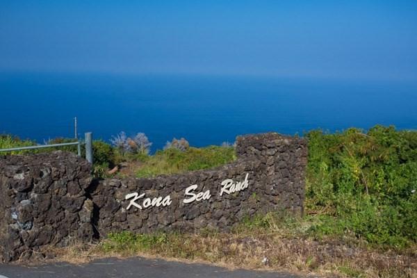 Address Not Published, Captain Cook, HI 96704 (MLS #616513) :: Elite Pacific Properties