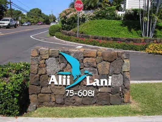 75-6081 Alii Dr, Kailua-Kona, HI 96740 (MLS #618752) :: Aloha Kona Realty, Inc.